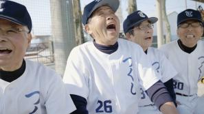 平均年齢71才の野球チーム