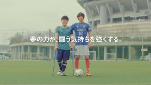 夢のサプライズ・中村俊輔選手