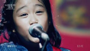 「はなまるきの歌」PV