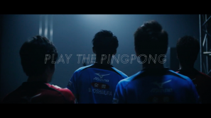 PLAY THE PING PONG